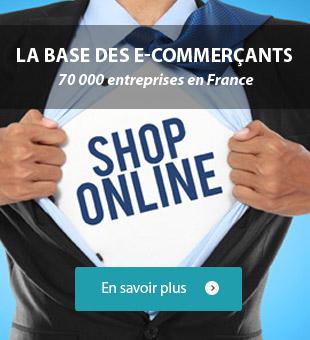 Unique sur le marché français !